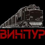 ВИНПУР